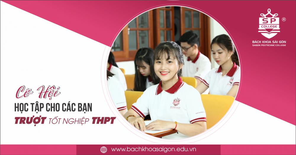 Cơ hội học tập cho các bạn trượt tốt nghiệp THPT
